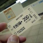 CA380243001.JPG